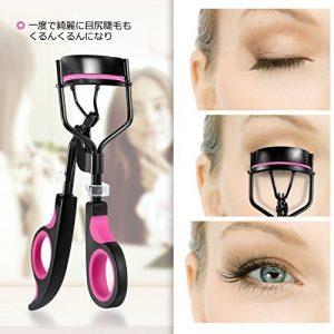 BESTOPE recourbe cils pour maquillage professionnel pince à cil pour yeux