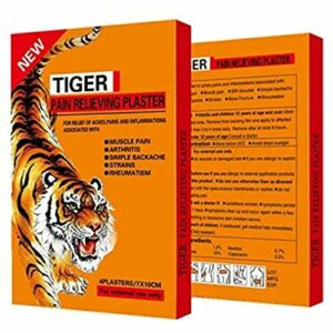 PATCH BAUME DU TIGRE SET DE 16 PIECES