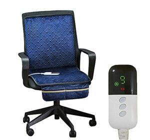 Coussin de chaise de bureau chauffant, coussin de siège chauffant universel, coussins de siège chauffants électriques siamois avec 9 réglages de chauffage pour les maux de dos et les douleurs