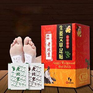 Lot de 100 patchs chinois en bois d'armomure pour soulager le stress et améliorer le sommeil pour homme et femme