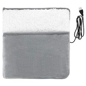 Sunydog Coussin Chauffant pour Pieds USB Coussin Chauffant pour Pieds d'hiver Doux Coussin Chauffant pour Pieds Coussin Chauffant électrique pour Bureau à Domicile